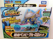 Takara Tomy Cross Fight B-Daman BM-04 Hero Penbi PenB = Blue DX Set US Seller