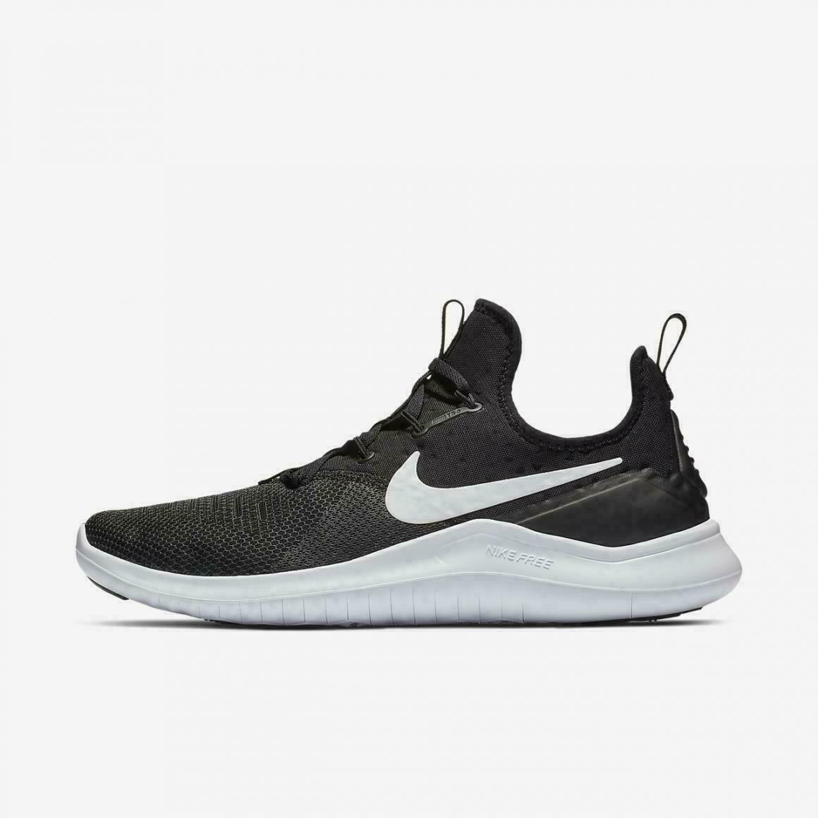 Nike TR 8 Flock Women's Training Shoes