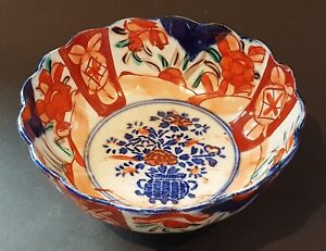 Japanese-Imari-vintage-Victorian-Meiji-period-oriental-antique-scalloped-bowl