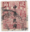 miniature 3 - EARLY CHINA STAMP LOT JUMPING CARP, OVERPRINT IN KAI CHARACTERS