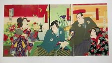 Japanese Ukiyo-e Nishiki-e Woodblock Print 981 Baido Kunimasa 1886