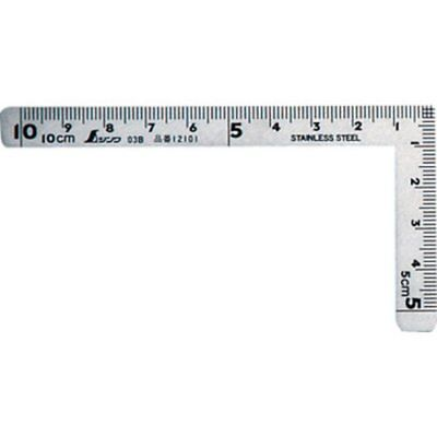 SHINWA 30cm Ruler Metric Machinist Engineer Stainless Hardened 13013 Japan