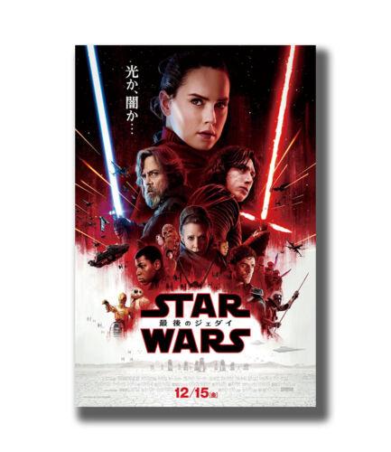 Star Wars The Last Jedi Episode VIII Movie Japanese Fabric Poster Art TY720-36