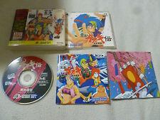 JAPAN IMPORT PC ENGINE SUPER CD-ROM GAME FAR EAST EDEN KABUKI DEN MANUAL POSTER