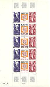 Andorre-N-225A-MNH-1972-feuille-de-5-Triptyques-general-De-Gaulle