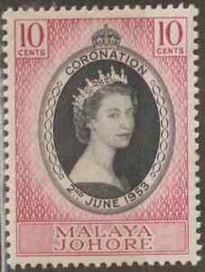 MALAYSIA-MALAYA-JOHORE-1953-CORONATION-OF-QE-II-SET-1V-MH-CAT-RM-6