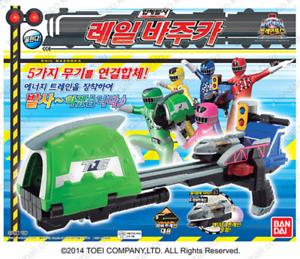 Tokkyuger - toqger  bazucas ferroviarias de rinkotu (Corea)