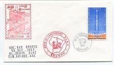 1991 ELA2 Vol. V48 Base Lancement Kourou Guyane Ariane Inmarsat 2F3 Telecom 2A