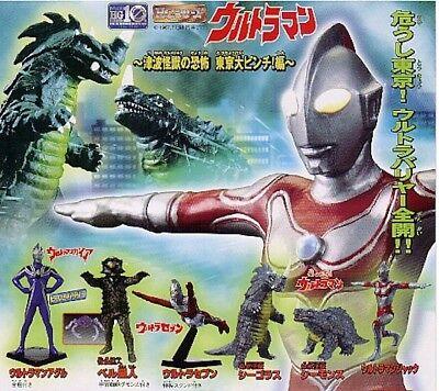 Bandai Ultraman FC HG Gashapon Figure Part 27 Zazahn Zazan