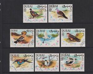 Dubai - 1968, Arabian Gulf Birds set - F/U - SG 310/17 (b)
