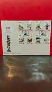 2019-Hong-Kong-FDC-Old-Master-Q-affixed-with-a-Set-of-8-Stamps