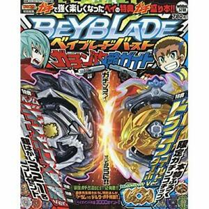 Beyblade-burst-clash-cheats-guide-2019-07-May-issue-magazine-separate-Korokor