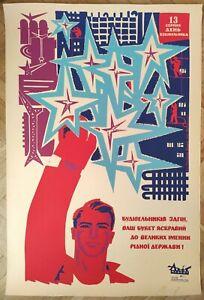 Original Silkscreen POSTER Soviet Builder for Great Anniversary USSR propaganda
