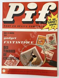 Pif gadget NEUF film jamais lu n°34 avec son gadget : les timbre 1969