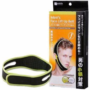 New-Men-039-s-Kogao-Lift-Up-Face-Belt-Anti-aging-Jaw-Tightening-Beauty-Japan
