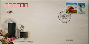 China-FDC-2006-Beijing-International-Stamp-and-Coin-Exhibition