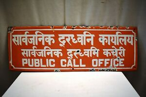 """Vintage Telephone Signboard Public Call Office Telephone Booth Collectibles """"1"""