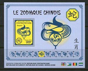 AFRIQUE-CENTRALE-2018-chinois-zodiaque-SERPENT-SOUVENIR-SHEET-Comme-neuf-NH