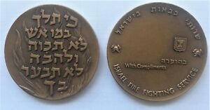 ISRAEL-BRONZE-MEDAL-59-MM-FIRE-FIGHTERS-FIRE-WON-039-T-BURN-YOU-ISAIAH-43-2-UNC
