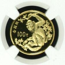 China 1988 Gold Coin 100 Yuan Endangered Wildlife Golden Monkey NGC PF69 Box COA
