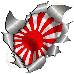 unique metal rip torn ouvert soleil levant drapeau japonais autocollant jdm drift voiture course. Black Bedroom Furniture Sets. Home Design Ideas