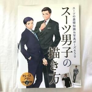 How-to-draw-BL-manga-Mens-in-Suits-dessin-drawing-Book-Yaoi