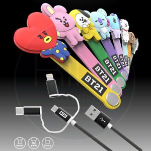 BTS-BT21-Official-Authentic-Goods-3-in-1-Cable-8Characters-With-Tracking-Code