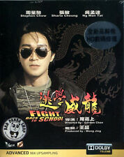 Fight Back To School (1991) Region Free Blu-ray Stephen Chow 逃學威龍 周星馳 New Sealed