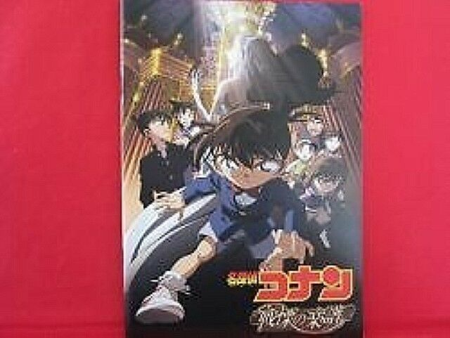 Case Close Detective Conan movie 'Full Score of Fear' memorial guide art book