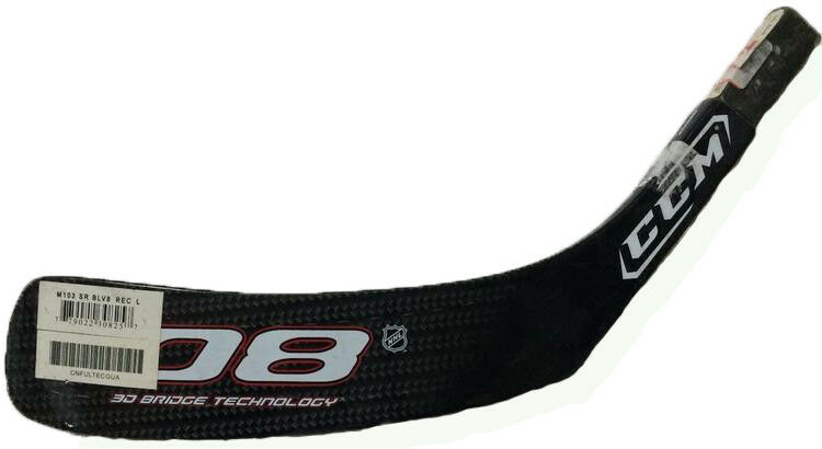 CCM 08 Composite Replacement Blade - Junior - Brand New