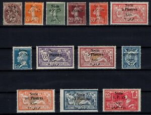 G139025-FRENCH-SYRIA-YEARS-1924-1925-MINT-MNH-MH-SEMI-MODERN-LOT