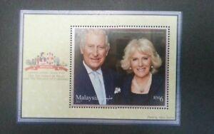 Malaysia-2017-Prince-Charles-Royal-Visit-UK60-Miniature-Stamp-MS-FV-RM6-sales