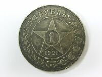 Silver Coin 1 Rouble 1921 А.Г A.G. ruble Rare Konros C12/1 Soviet Russia USSR