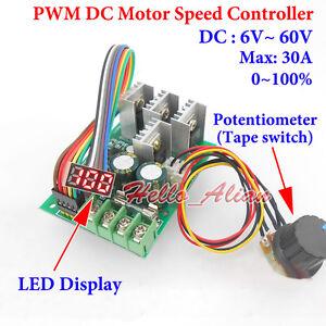 DC 6V 12V 24V 36V 48V 60V DC Motor Speed  PWM Switch Max 30A Digital LED Panel