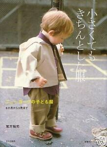 New-York-Style-Kids-Clothes-Patterns-Japanese-Book