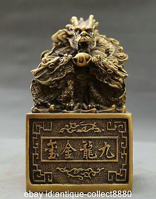 "5.5/"" China Bronze Animal Dragon Play Fireball Dynasty Imperial Seal Stamp Signet"