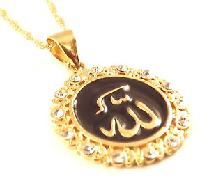 Name Of God Allah in Arabic Chain Necklace amp Pendant Islamic Gold Koran Muslim - Brampton, United Kingdom - Name Of God Allah in Arabic Chain Necklace amp Pendant Islamic Gold Koran Muslim - Brampton, United Kingdom