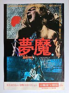 THE-ANTICHRIST-Japanese-Mini-Movie-Poster-Chirashi-cult-Italian-Horror-EXORCIST