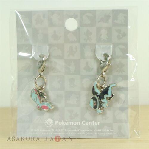 Details about  /Pokemon Center Metal Charm # 456 457 Finneon Lumineon Key Chain