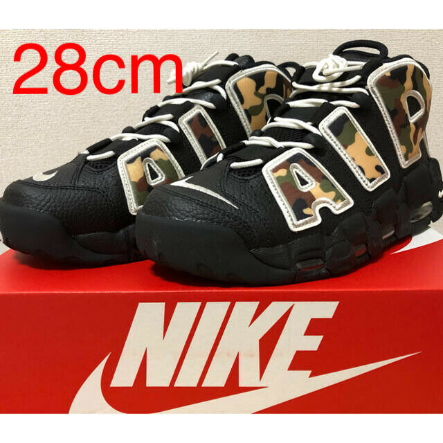 Comme neuf Nike Air More Uptempo 28.0 cm Canard Motif MOTEN Hommes 10US