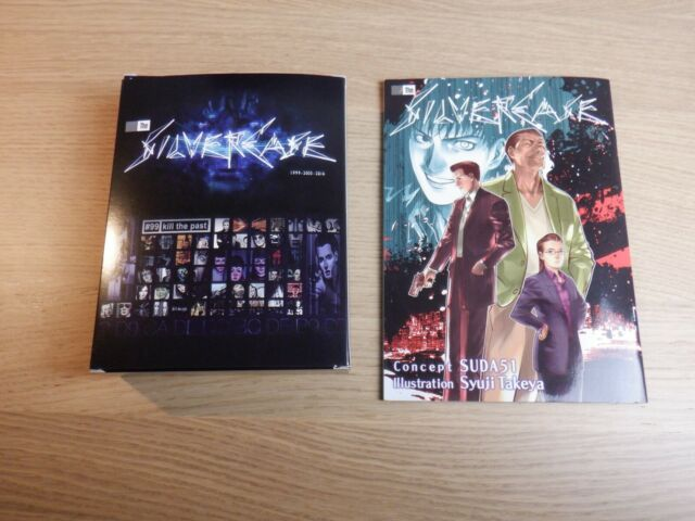 The Silver Case Collector's Edition w/ Comic Book (PlayStation 4 PS4) [Complete]