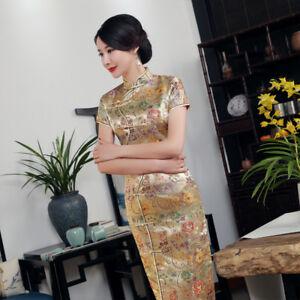 Golden-Womens-Long-Cheongsam-Qipao-Chinese-sexy-brocade-slim-short-sleeve-dress