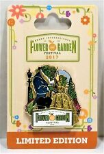 Disney Epcot Flower & Garden Festival 2017 Beauty & Beast Belle Pin LE 3000 RARE