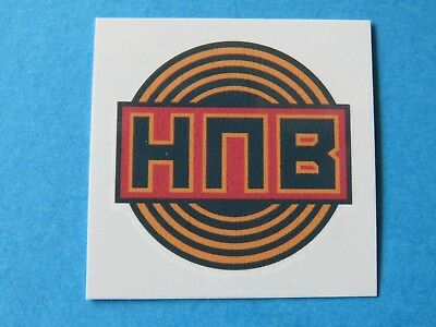 "HOPWORKS URBAN BREWING HUB 2/"" Circle Logo STICKER decal craft beer brewery"