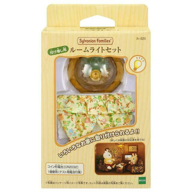 Sylvanian Families Dolls Calico Critters Room Light Set Ka-520 New Japan