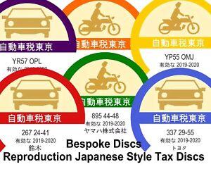 Reproduction Japanese Japan Car Road Tax Disc Bespoke Suzuki Honda Mitsubishi