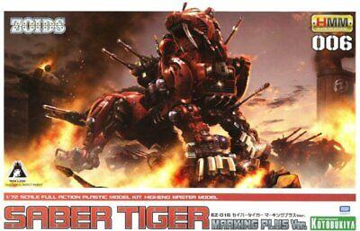 KOTOBUKIYA ZOIDS EZ-016 Saber Tiger Marking Plus Ver Japan import NEW