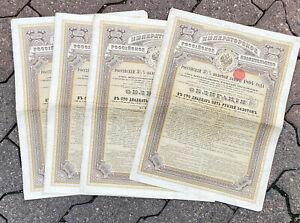 LOT 4 OBLIGATION / EMPRUNT RUSSE 125 ROUBLES A 3,5 % DE 1894 @ RUSSIA BOND GOLD