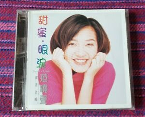 Mavis-Fan-Taiwan-Press-Cd