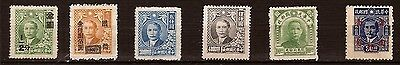 295 China 6 Briefmarken Neu Dr.sun Yatsen China
